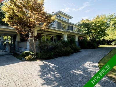 Shaughnessy 2 Level with Basement for sale:  7 bedroom 8,582 sq.ft.