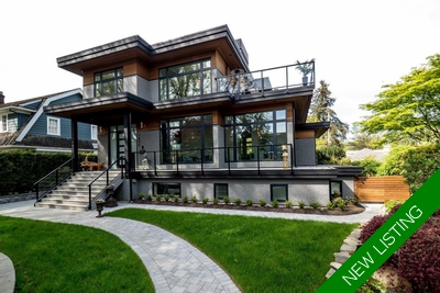 Shaughnessy 2 Level with Basement for sale:  6 bedroom 4,755 sq.ft.
