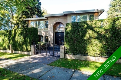 Shaughnessy 2 Level with Basement for sale:  7 bedroom 6,885 sq.ft.