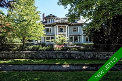 Shaughnessy 4 Level for sale:  6 bedroom 7,204 sq.ft.
