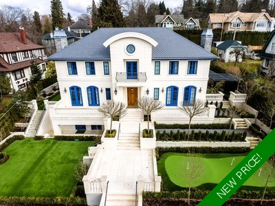 Shaughnessy 2 Level with Basement for sale:  5 bedroom 6,935 sq.ft.